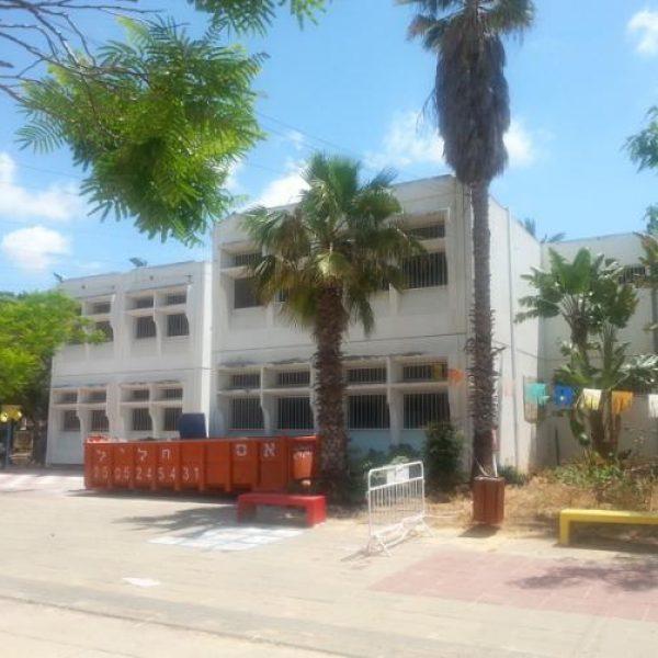 בית הספר אילנות הרצליה
