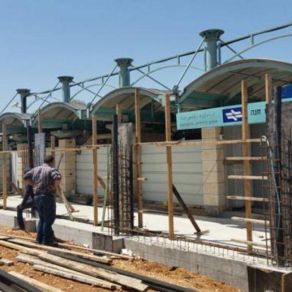 שדרוג רכבת קיסריה
